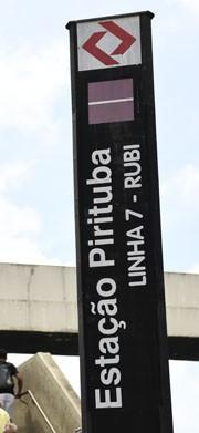 Estação Pirituba